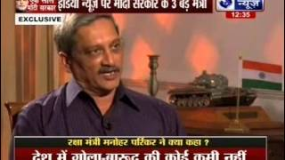 India News Exclusive Interview with Manohar Parrikar