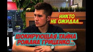 Дом 2 Новости 15 Марта 2018 (15.03.2018) Раньше Эфира