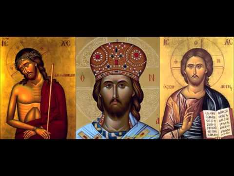 Russian Orthodox Chant: Молитва Иисусова/The Jesus Prayer