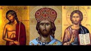 Repeat youtube video Russian Orthodox Chant: Молитва Иисусова/The Jesus Prayer