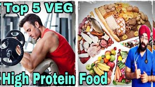 KBB #13: Top 5 foods in Vegetarian Bodybuilding Diet : 150 - 200gm Protein (No whey) Dr.Education