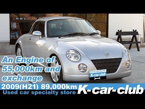 コペン/L880K★アクティブトップ H21 89,000km Kカークラブ PART6