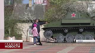Военно-исторический музей собирает сведения об участниках ВОВ