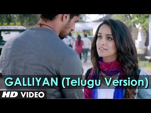 Ek Villian: Nee Ve Cheliya (Teri Galliyan Telugu Version) - Full Video Song - Aman Trikha