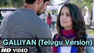 Ek Villian: Nee Ve Cheliya (Teri Galliyan Telugu Version) - Full Video Song - Aman Trikha