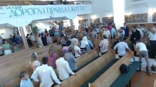 Венчание Дмитрий и Надежда 10.09.2016