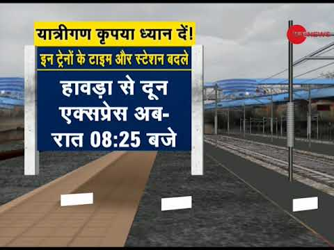 Deshhit: Railways change train timings, boarding time for these trains: Have a look