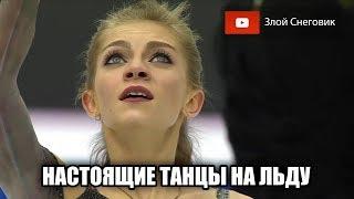 СЕНСАЦИЯ В ТАНЦАХ НА ЛЬДУ Финал Гран При среди юниоров 2019