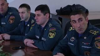 Обучение специалистов МЧС Армении в АГЗ МЧС России