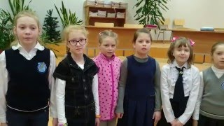 Песенка про бабушку. Урок музыки во 2 е классе ЛРГ, Таллинн 2016