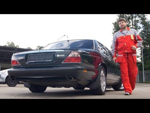 Немолодой, но роскошный Jaguar XJ | Подержанные автомобили