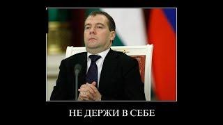 демотиваторы россия, демотиваторы смешные про