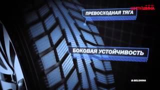 Шины Белшина(http://shyp-shyna.com.ua/ru/catalog/bus/brand-%D0%91%D0%B5%D0%BB%D1%88%D0%B8%D0%BD%D0%B0/ На сегодняшний день компания ..., 2015-05-13T12:34:04.000Z)