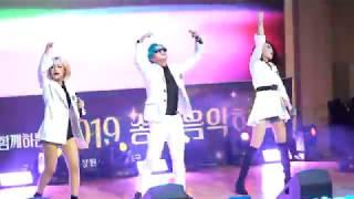 2019.12.19 마산합포구 송년음악회 해피니스+ 보…