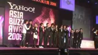 SS501 YAHOO! ASIA BUZZ AWARDS 2010 Promotion