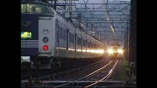 ARSGW-0376T 【583系】 寝台急行「きたぐに」 【大阪・新潟】