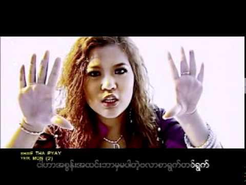 Sandy Myint Lwin - Color Hla Hla Chal Ya Aung