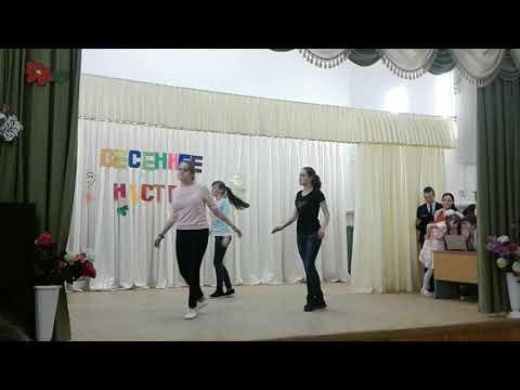 Танец ЧЕРНОГЛАЗАЯ Элвин Грей