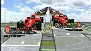 F1 2008年 第8戦 フランスGP スターティンググリッド