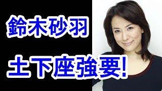 チャンネル登録をお願いします⇒ http://u0u0.net/yyq1 【kaoru人気まと...
