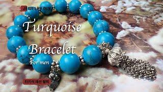 Turquoise Bracelet | Handmade Jewelry | Bracelet DIY | Jewel…