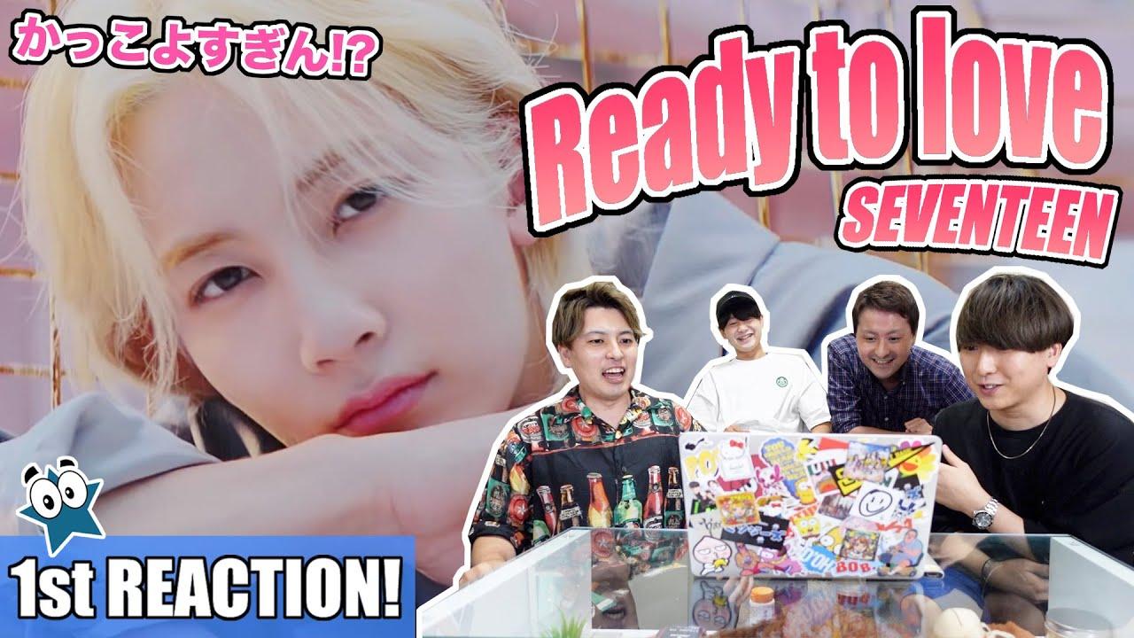 【セブチ】SEVENTEEN (세븐틴) 'Ready to love' Official MV 1st Reaction!!!