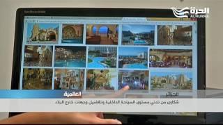 شكاوى من تدني مستوى السياحة الداخلية الجزائرية وتفضيل وجهات خارج البلاد