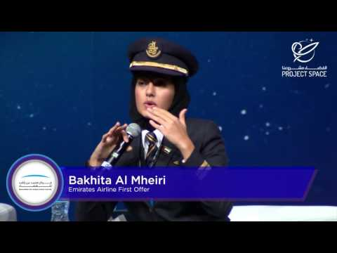 Bakhita Al Mheiri, Emirates Airline First Officer at the Project Space 2017