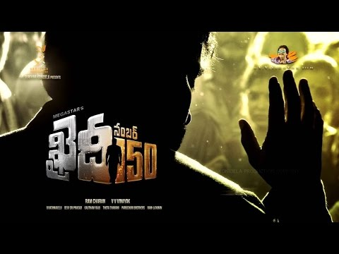 Chiranjeevi's Khaidi No 150 Official Movie...