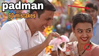 padman 60 mistakes [EWW] | every thing wrong with padman | 60 big mistakes in padman