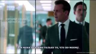 Форс-мажоры ( Suits ) - 5 сезон RUS SUB ( Промо )