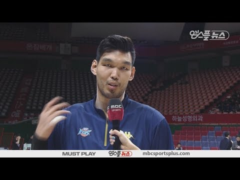 【INTERVIEW】 Ha Seung-Jin, interview before the game | Sonicboom vs Egis | 20180119 | 2017-18 KBL