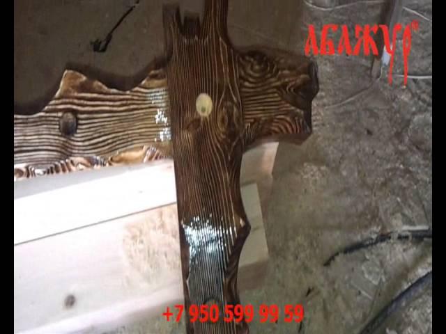 Абажур-мебель под старину (состаренная мебель из натурального .