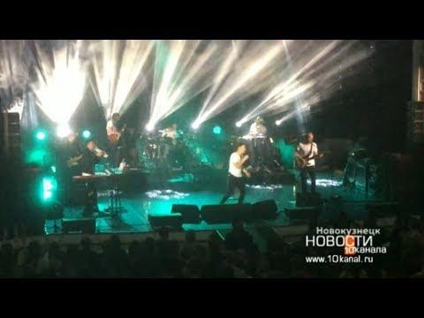 «BrainStorm» начал юбилейные гастроли с Новокузнецка!
