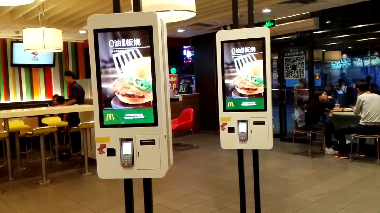 Mcdonald S Restaurant Digital Menu Boards Self Serve