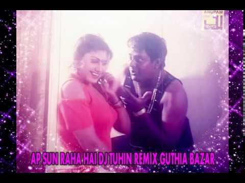 Oi Chemri Tor Kopal Ammajan Dipjol   Mix By D J Tuhin Guthia Bazar