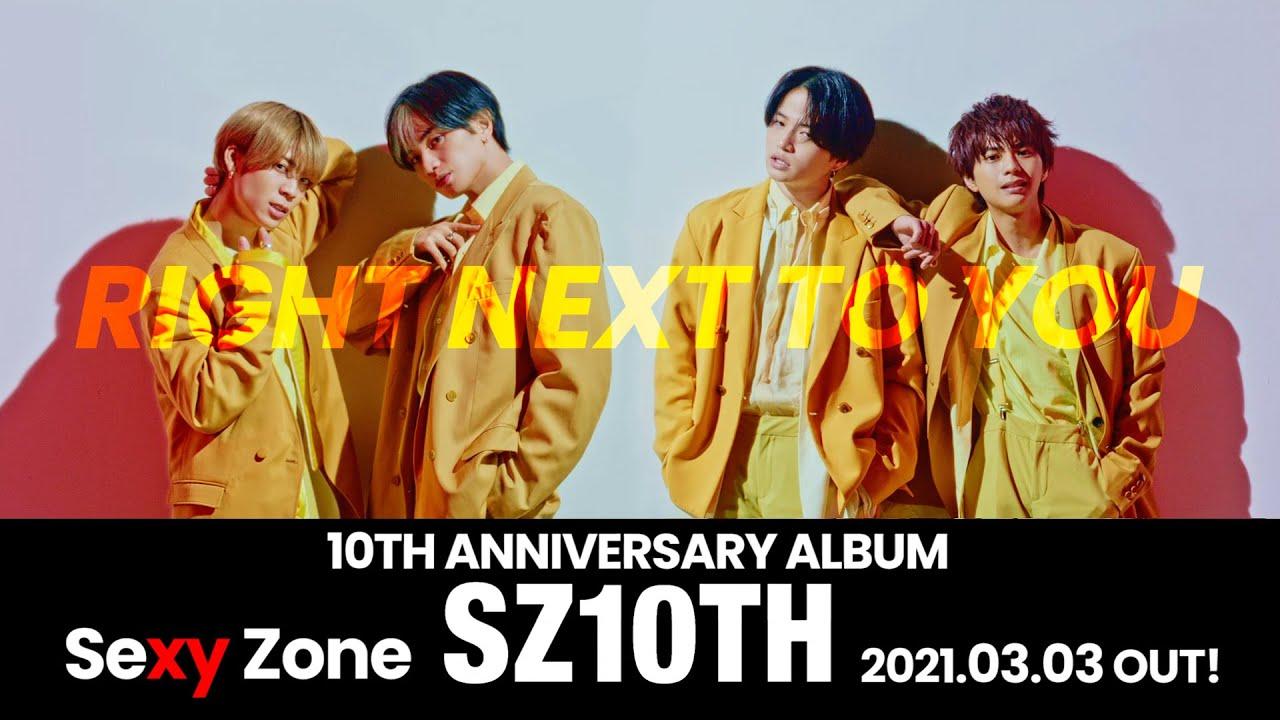 เพลงญี่ปุ่นใหม่ล่าสุด อัพเดท 22/2/2021 | เพลงใหม่ เพลงใหม่ล่าสุด