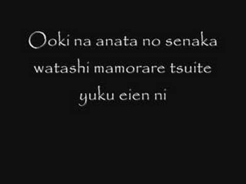 Love Chronicle Karaoke ~ Full moon wo Sagashite