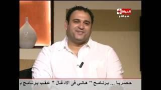 بالفيديو..عمرو الليثي: «كلب بلدي» في صدارة أفلام موسم عيد الأضحى