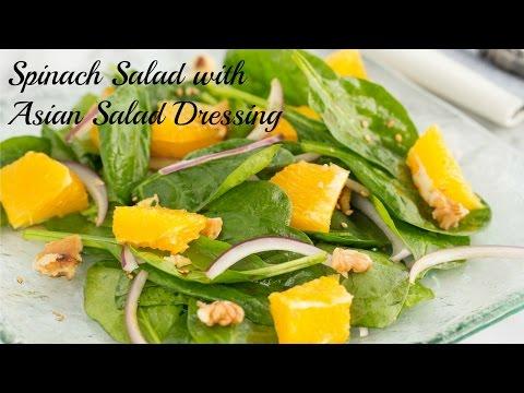 How To Make Spinach Salad with Asian Salad Dressing (Recipe) ほうれん草サラダとドレッシングの作り方 (レシピ)