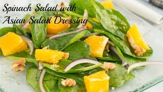 How To Make Spinach Salad With Asian Salad Dressing (recipe) ほうれん草サラダとドレッシングの作り方 (レシピ)