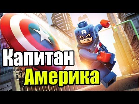 [Dendy/NES] Captain America and the Avengers [Полное прохождение / Longplay]