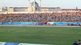 Kazan Universiade 2013 Mens 4x400m Final World Uni Games