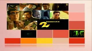 24 Suriya's Movie Teaser | Review By Super Star voice | 4th March Release