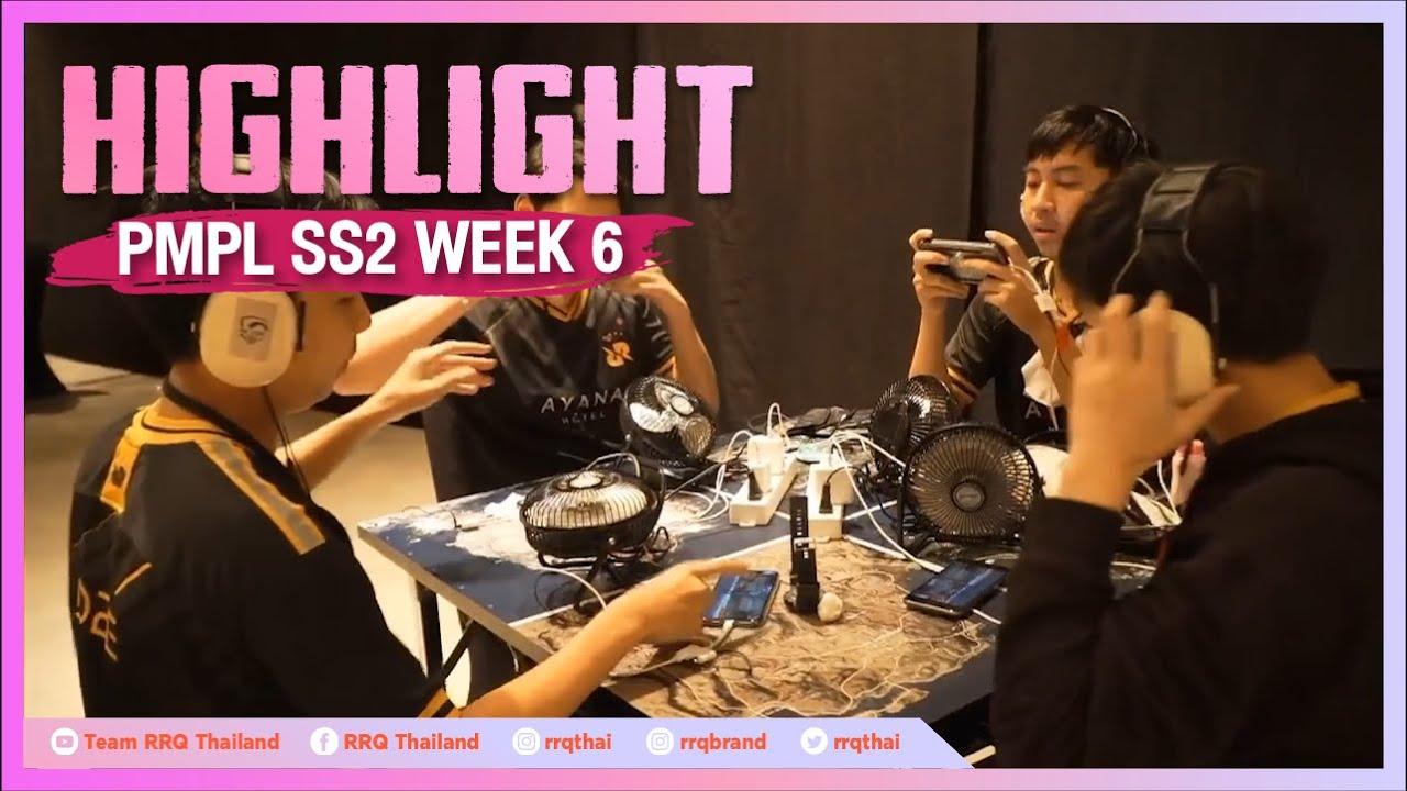 Highlight PMPL SS2 Week 6 ไก่ 2 ตัว ต้อนรับการคืนฟอร์มสู่สังเวียนรอบ Grand Final !! | RRQ Athena