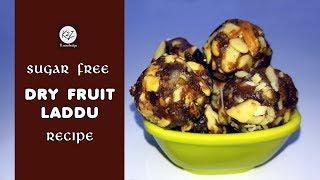 Laddu Recipe    Dry Fruit Laadu    Sugar Free Laddu    Khajoor ke Laddu   