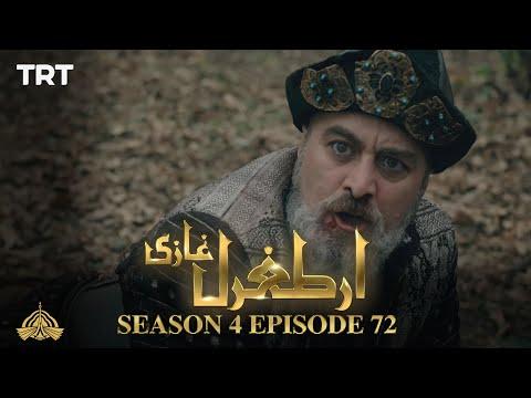 Ertugrul Ghazi Urdu   Episode 72  Season 4