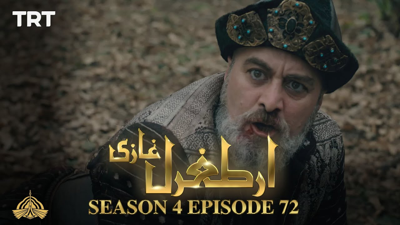 Ertugrul Ghazi Urdu | Episode 72| Season 4