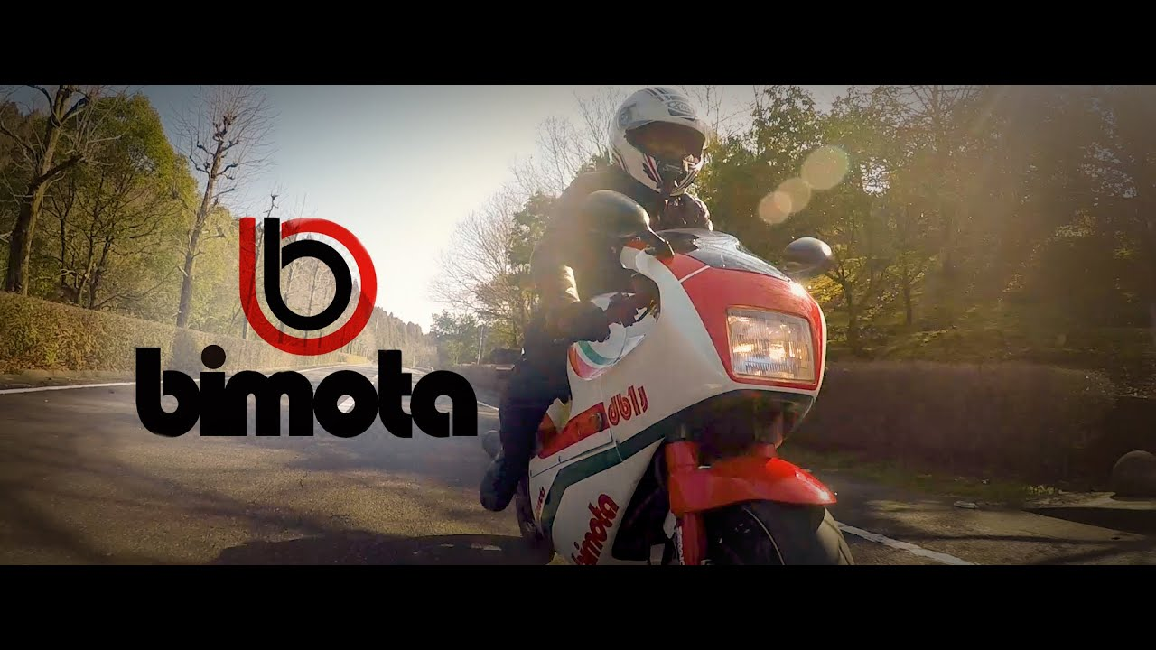 Quick Rides - Bimoto DB1 - baikudokan
