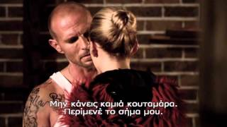 ΕΚΔΙΚΗΣΗ ΜΕ ΑΙΜΑ Blood out Dvd trailer Greek subs